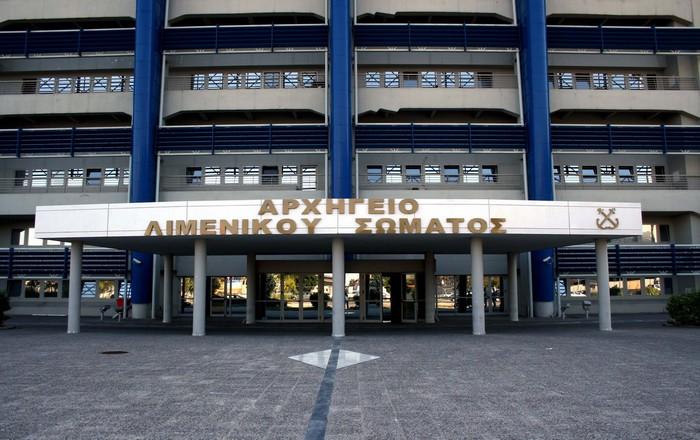 Πιο κοντά Ελλάδα-Αλβανία: Επίσκεψη αλβανικής αστυνομίας στο Λιμενικό Σώμα
