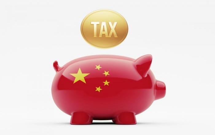 Η Κίνα ετοιμάζει ενιαίες Εφορίες