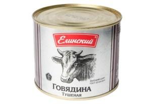 Елинский,говядина с курицей,тушенка