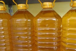 масло,Ульяновск,отравления