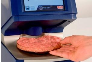 FOSS,сканер,анализ,мясо