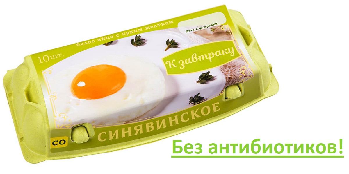 Птицефабрика «Синявинская»