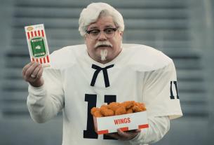 KFC, Seasoned Tickets, США, крылышки