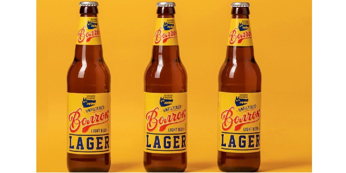 """""""Волчок"""", пиво"""