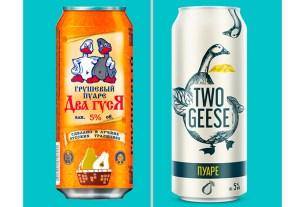 2 гуся,Два гуся, two geese,пуаре