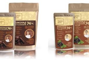 wowgranola, шоколад, без сахара
