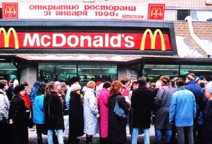 McDonald's,цены 1990 года,2020 год