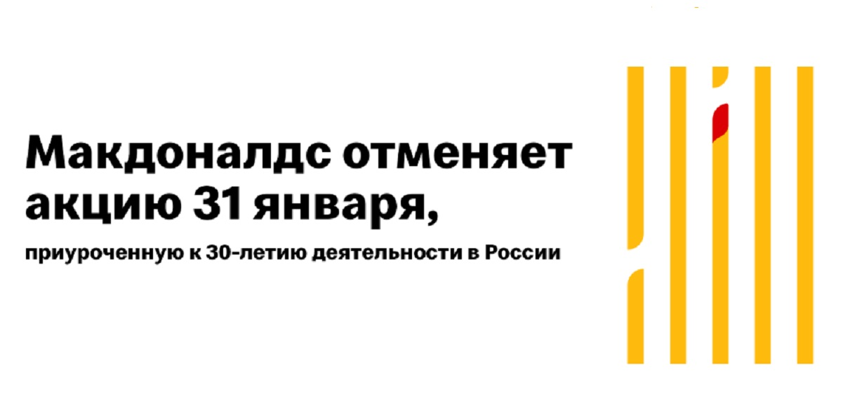 Бургер Кинг,Марк Карена,Макдоналдс