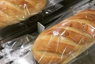 E-920, L-Цистеин,хлеб,добавки,волосы