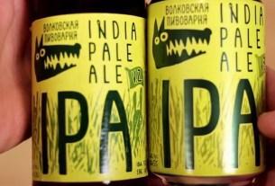IPA,Волковская,пиво, русский след