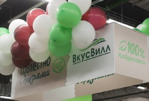 «Перекресток»,X5 Retail Group,«АндерСон»,Novikov Group,«ВкусВилл»,цены