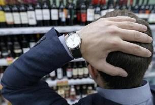 Вред алкоголя, алкоголь, антиалкогольная этикетка
