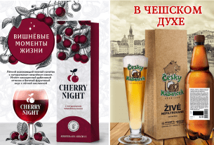 «Балтика», Cherry Night, Česky Kabanček, разливноге пиво,