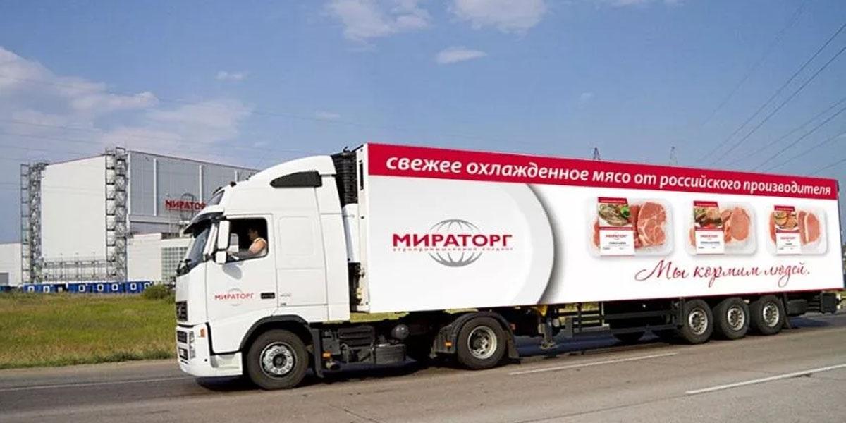 «Мираторг»,Тульская область, мясо,картофель