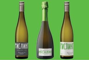 «Кубань-Вино», «Высокий берег», рислинг