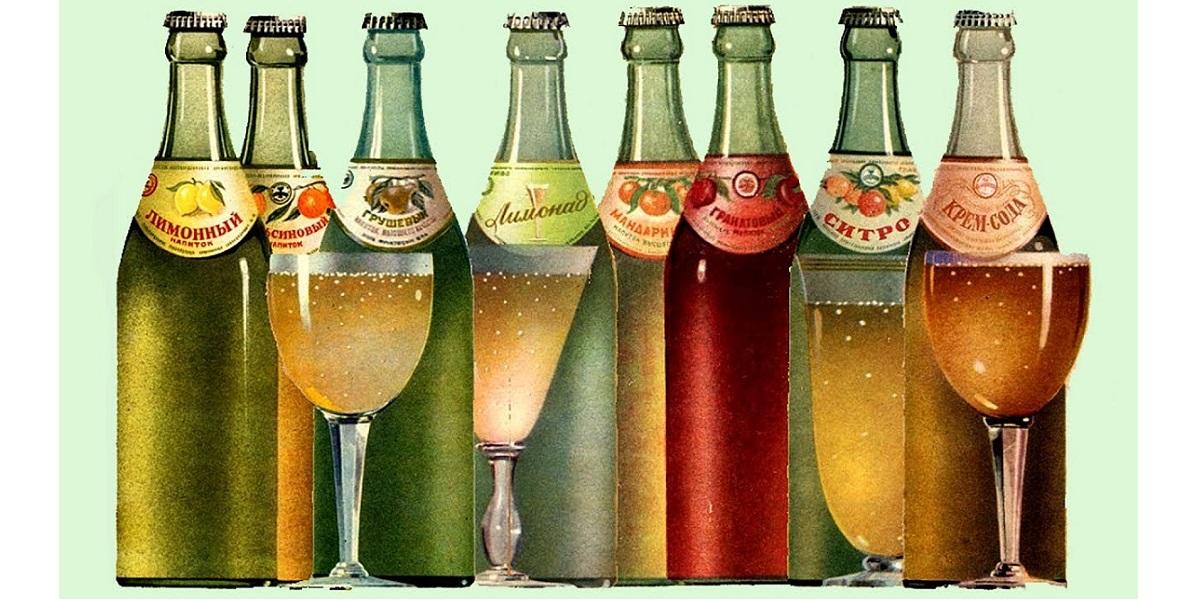 СССР, напитки, лимонады, крем-сода, байкал, тархун