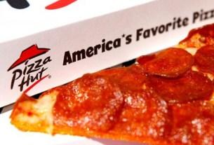 Pizza Hut, пиццерия,банкротство, Wendy's