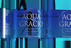 AquaGracio,«Акваграцио», вода для похудения