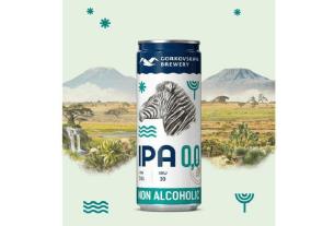 India Pale Ale, Горьковская пивоварня, Carlsberg Group, безалкогольное пиво,