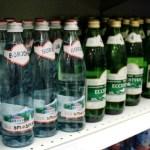 ОФД Такском, минеральная вода, цена