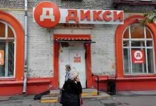 Digital Guru, «Яндекс. Карты», ритейл, самый плохой магазин