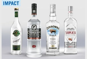 "Shanken's IMPACT,РУСТ, ""Зелёная марка"", алкоголь, водка"
