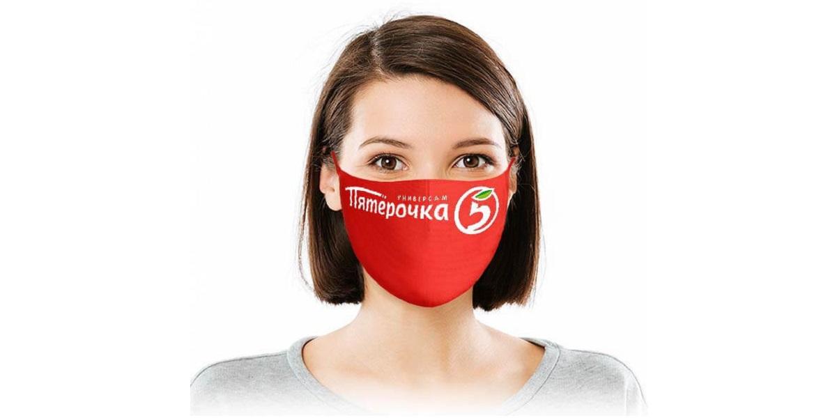 «Пятёрочка», пандемия, исследования, любимый бренд