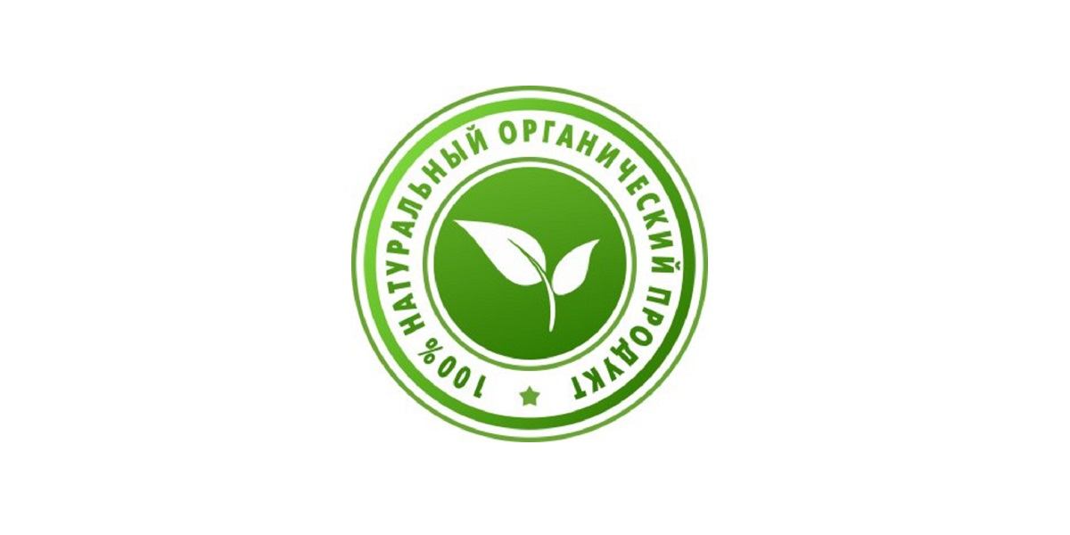 «РСМЦ «Тест-Татарстан», сертификация органики, настоящая органика