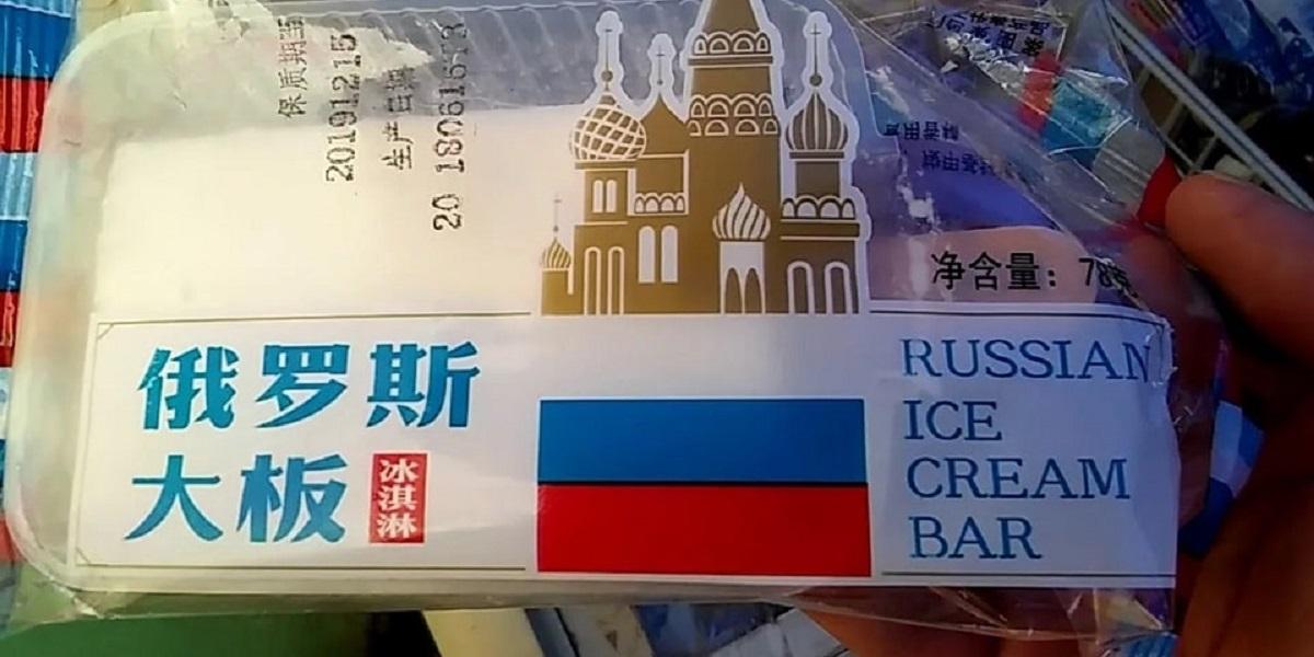 Tmall, российское мороженое, купить за три секунды