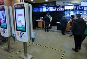 «Макдоналдс», Москва, чек-ин, коронавирус,