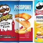 Pringles, чипсы