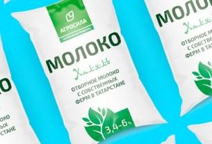 «Агросила», халяльное молоко, Татарстан, для мусульман