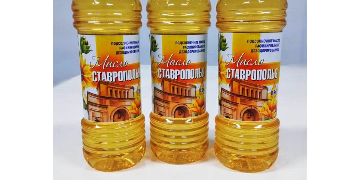Агрохолдинг «Ресурс», подсолнечное масло, «Масло Ставрополья»