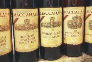 «Массандра» , экспорт, Крым, вино