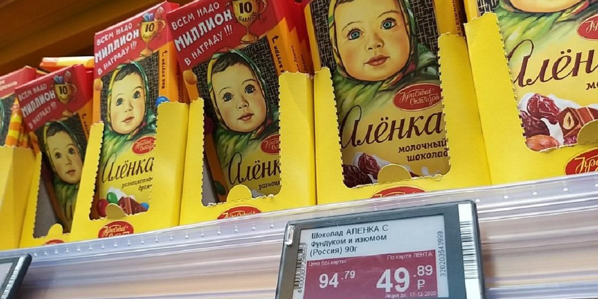 «Красный Октябрь», шоколад, вес, «Аленка», 90 граммов