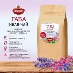 «GABA Иван-чай», Компания «Май», (GABA, gamma-aminobutyric acid)