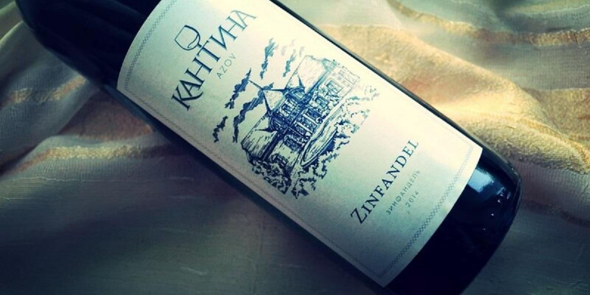 «Кантина», вино, Азов, вино на солнечных батареях