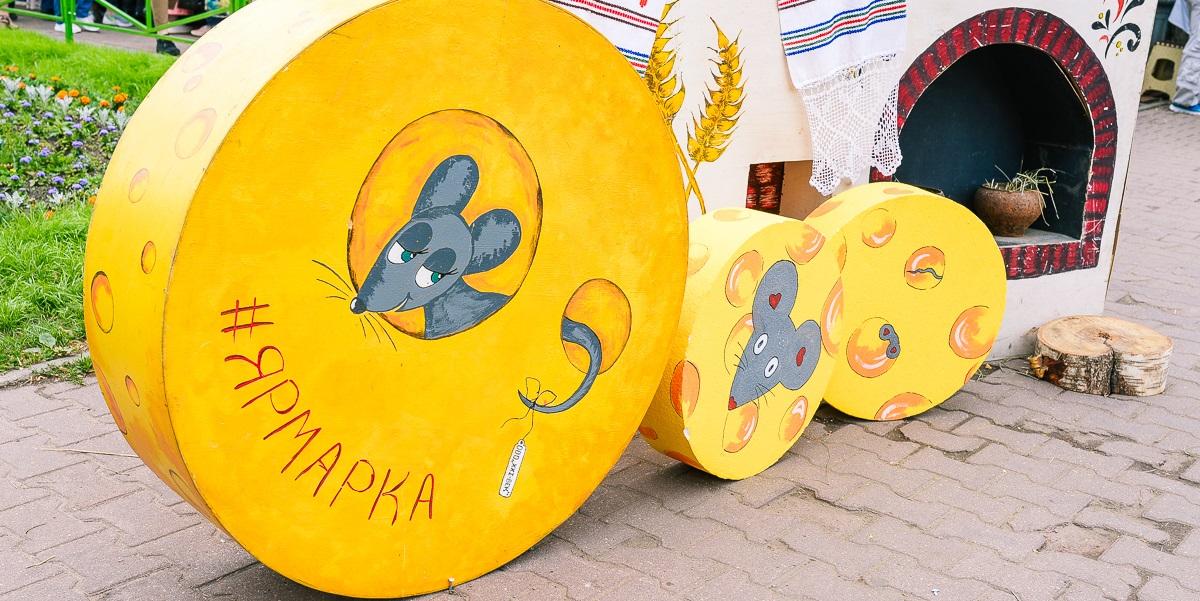 Костромской фестиваль сыра, Минпромторг, конкурс, «Торговля России-2020»