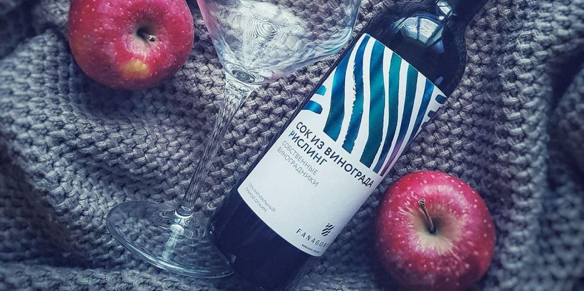 виноградный сок, сок Рислинг, Фанагория Тамань