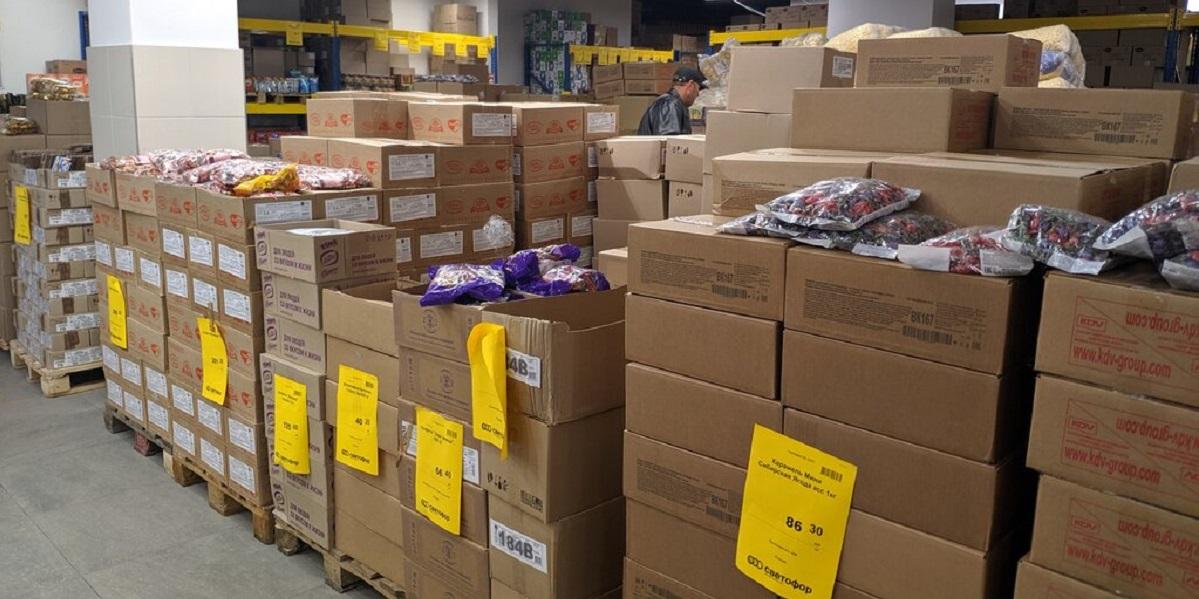 Mere - «Светофор», продажа с паллет, продажа в коробках, Испания дискаунтер