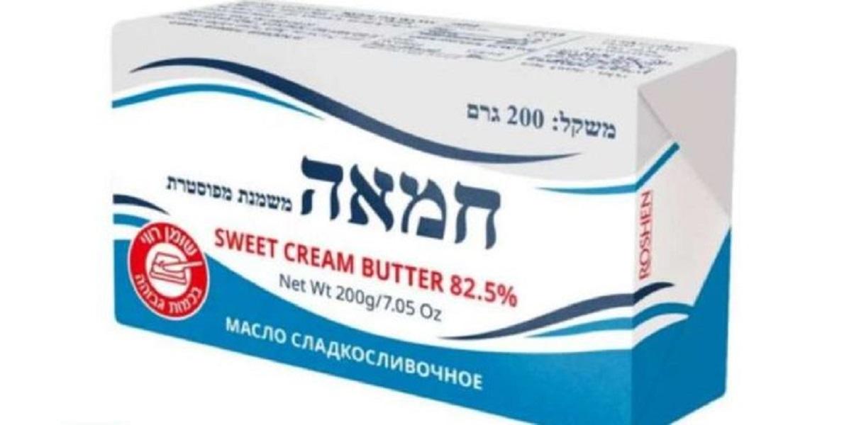 Roshen, кошерное сливочное масло, Kashruth Department B.D.Z. Orthodox Council Jerusalem