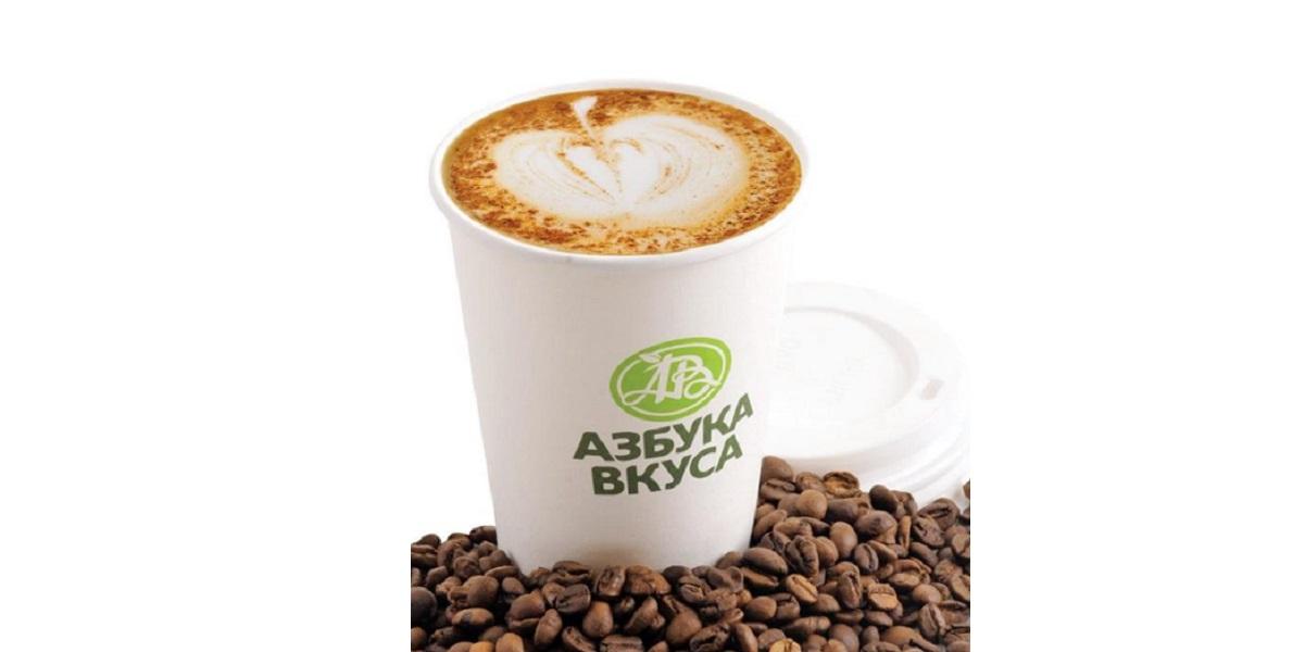 «Азбука вкуса» , горячее кофе, кофе американно, кофе с молоком, доставка кофе