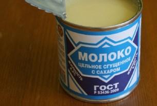 ГМХА, сгущенное молоко, сгущенное молоко с чаем, Вологда, иван-чай в сгущенке