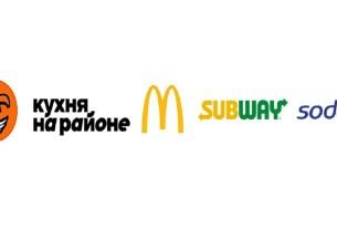 Додо Пицца, «Кухня на Районе», «Макдоналдс», Сабвэй и Содексо, АСПП