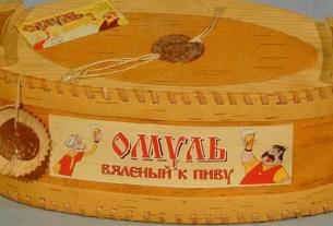 Байкальский омуль, ограничения на омуль