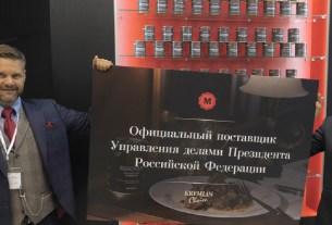 «Мясничий», Kremlin Choice, «Официальный поставщик Управления делами Президента Российской Федерации»