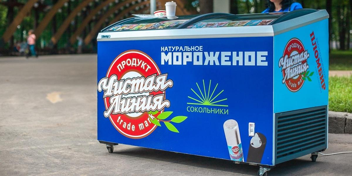 мороженое, Чистая линия, маркировка