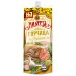 горчица «Русская», «Махеевъ», Superior Taste Award, Брюссель