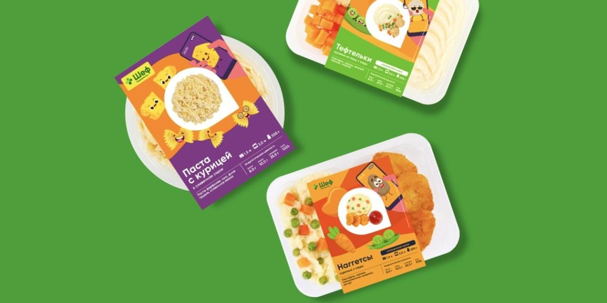 «Шеф Перекрёсток», наборы еды, детская еда, ready-to-eat