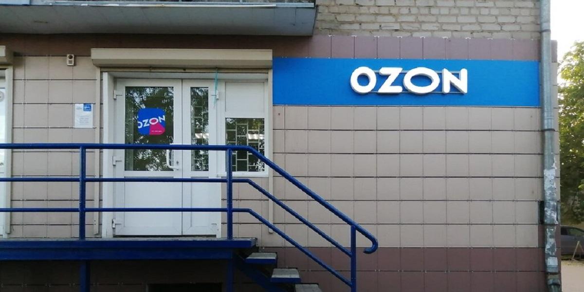 Ozon, алкомаркет «Озон алко»